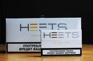 Thuốc IQOS Heets Yellow Nga ( Vị mộc )
