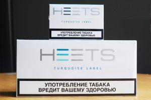 Heets IQOS Turqoise Nga - vị bạc hà