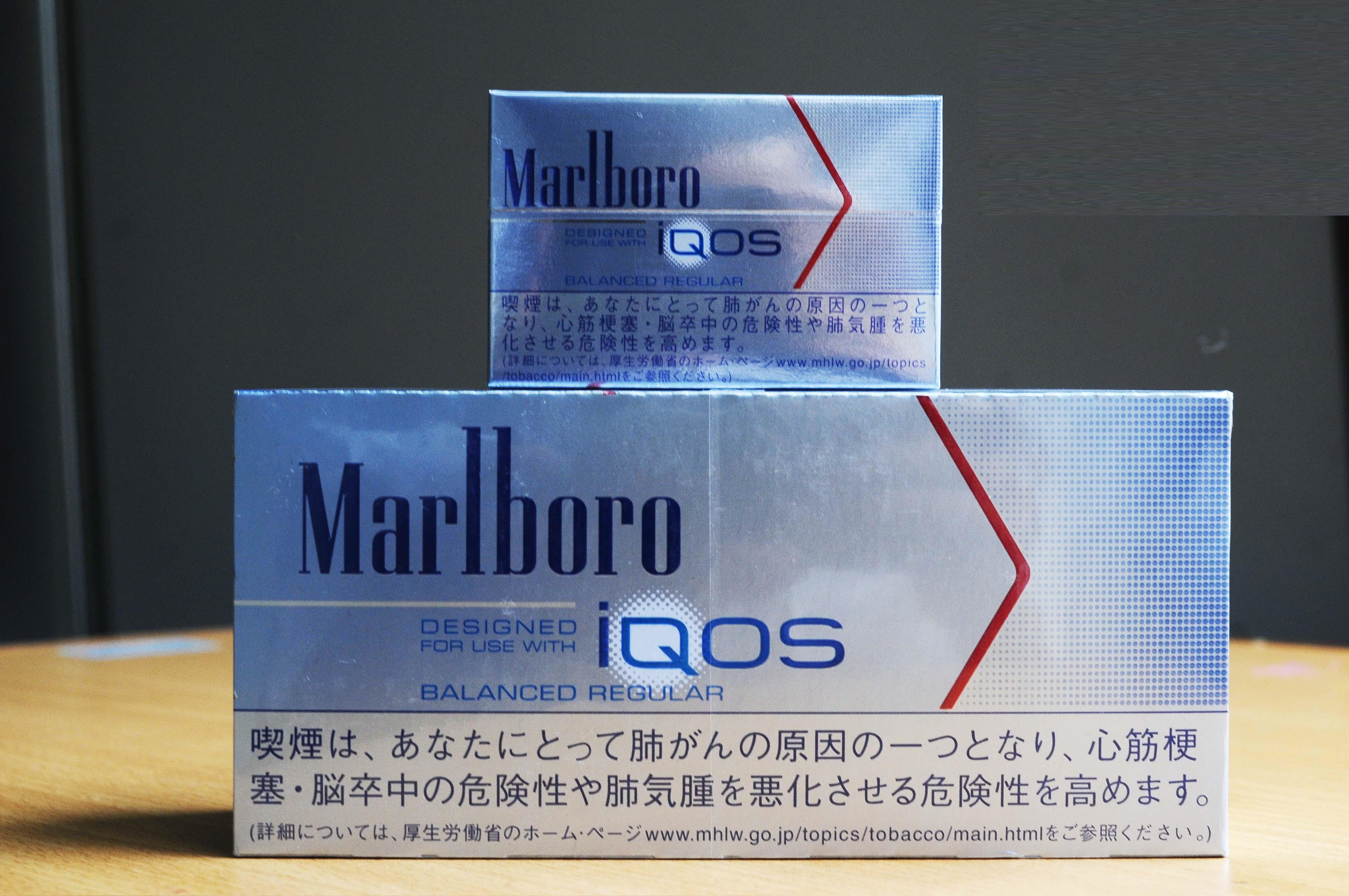 Thuốc Lá Marlboro Balanced Nhật - Vị Nicotin nhẹ