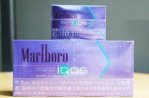 Thuốc Lá Marlboro Purple Menthol - Vị nho bạc hà