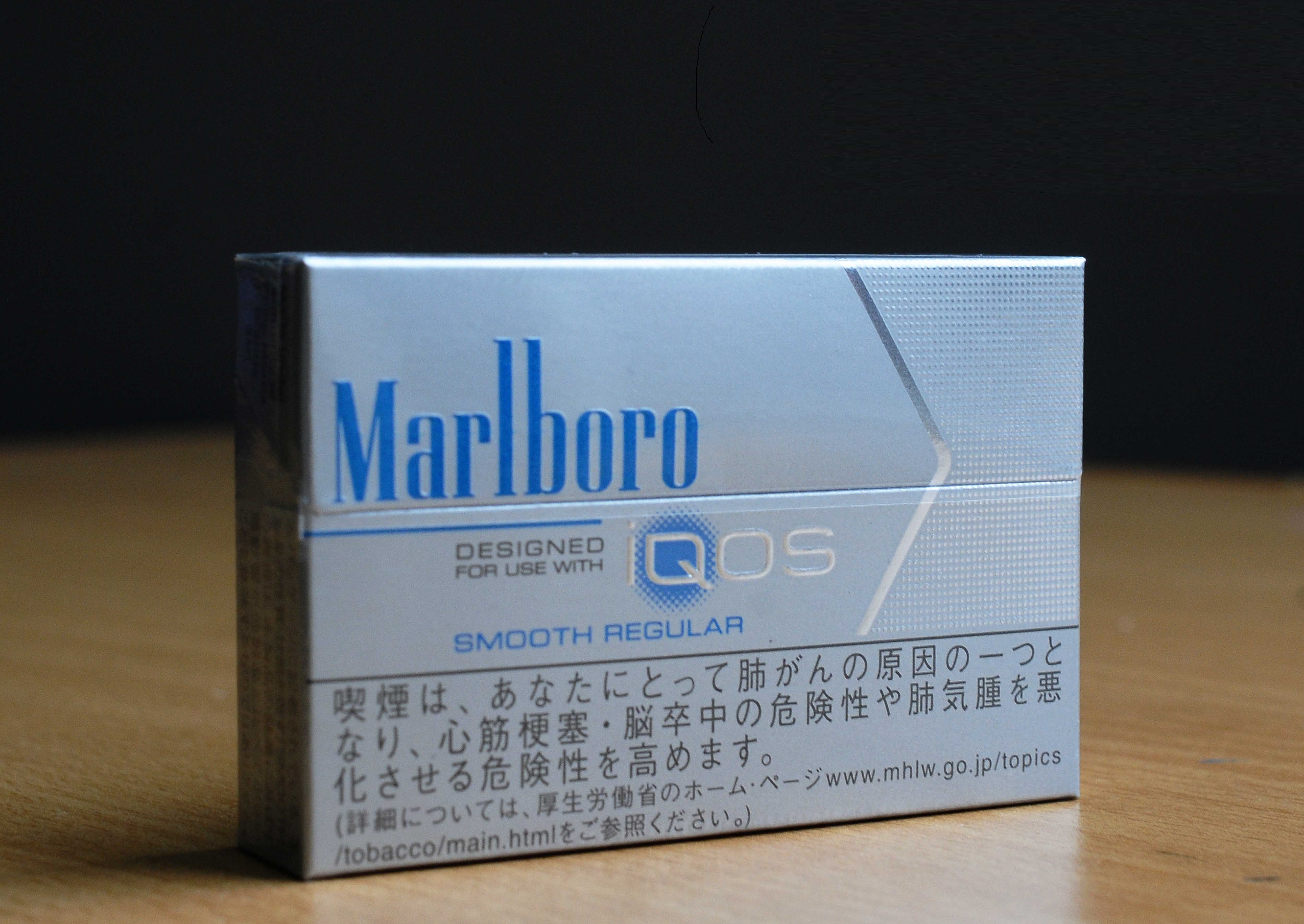 https://taudientu.net/wp-content/uploads/2018/02/Marlboro-Smooth-nhat-02.jpg
