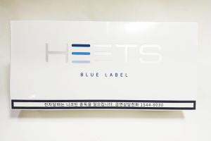 THUỐC LÁ HEETS BLUE HÀN QUỐC (Vị bạc hà cool air)