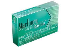 Thuốc Lá Marlboro Menthol (Vị bạc hà đậm)