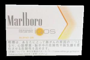 Marlboro Blend 05 (vị cam)