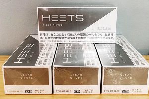 THUỐC IQOS HEETS CLEAR SILVER – VỊ MỘC NHẸ