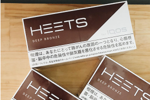 Thuốc IQOS Heets Deep Bronze – Vị Mộc Cafe