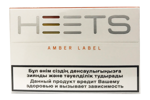 Thuốc lá IQOS Heets Amber Kazakhstan