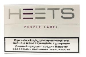 Thuốc lá IQOS Heets Purple Kazakhstan