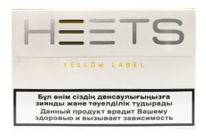 Thuốc lá IQOS Heets Yellow Kazakhstan