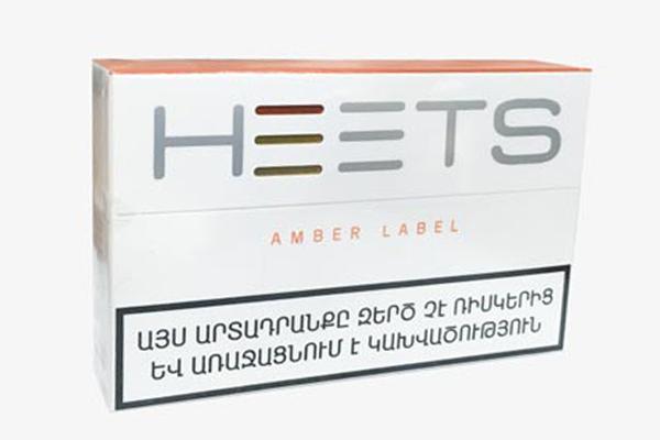 Thuốc lá IQOS Heets Amber Armenia - vị mộc đậm
