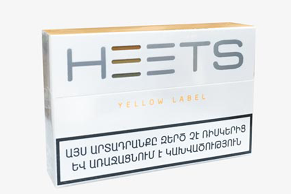 https://taudientu.net/wp-content/uploads/2019/04/thuoc-la-iqos-heets-yellow-armenia.png