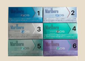 Thuốc lá iqos có giống với thuốc lá thông thường ?
