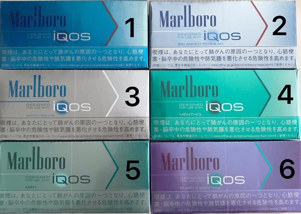 thuốc lá Marlboro iqos tphcm